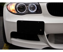 BMW 1 Series TowPlate™